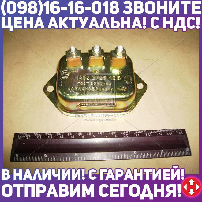 ⭐⭐⭐⭐⭐ Сопротивление добав. для коммутатора (производство  СОАТЭ)  1402.3729