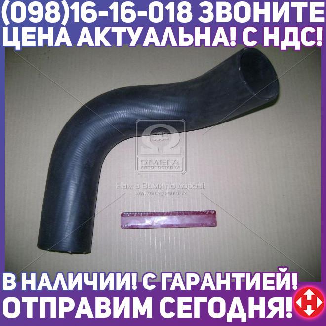 ⭐⭐⭐⭐⭐ Шланг охладителя наддува ВАЛДАЙ угловой большой (бренд  ГАЗ)  33104-1172111