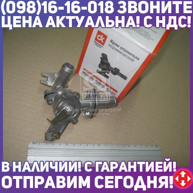 ⭐⭐⭐⭐⭐ Кран отопителя ГАЗ 31029, 3110 керамический (Дорожная Карта)  31029-8101150