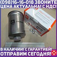 ⭐⭐⭐⭐⭐ Фильтр топливный ГАЗ-3302, AUDI, VW, ШКОДА (под штуцер) (Дорожная Карта)  DK8027