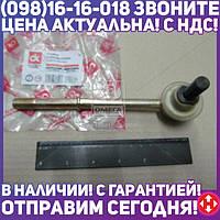 ⭐⭐⭐⭐⭐ Стойка стабилизатора ГАЗ 3110н/о  <ДК>  3110-2906058