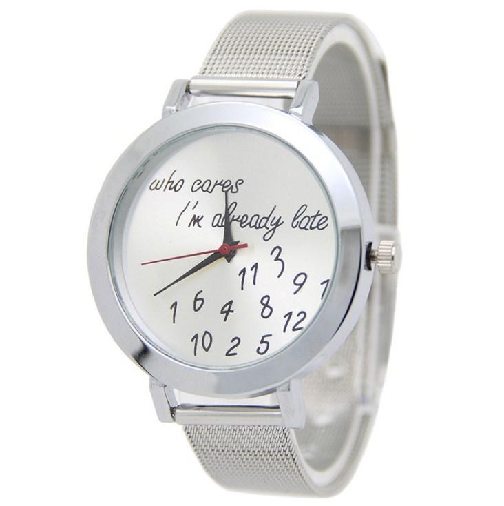 Часы наручные женские Later silver