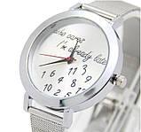 Годинники наручні жіночі Later silver, фото 2