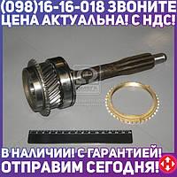 ⭐⭐⭐⭐⭐ Вал первичный КПП ГАЗ 3302 Z=25 в сборе (производство  ГАЗ)  3302-1701025-01