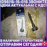 ⭐⭐⭐⭐⭐ Вал первичный КПП ГАЗ 3302 не в сборе (производство  ГАЗ)  3302-1701022-01