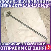 ⭐⭐⭐⭐⭐ Полуось моста заднего ГАЗ 3302 (производство  ГАЗ)  3302-2403070