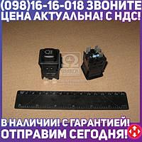 ⭐⭐⭐⭐⭐ Выключатель дальнего света фар ГАЗ 3302 (производство  Автоарматура)  85.3710-02.02