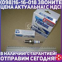 ⭐⭐⭐⭐⭐ Свеча зажигания серия PRO ГАЗ с двигатель ЗМЗ 406 и модификации (производство  FINWHALE)  FS3
