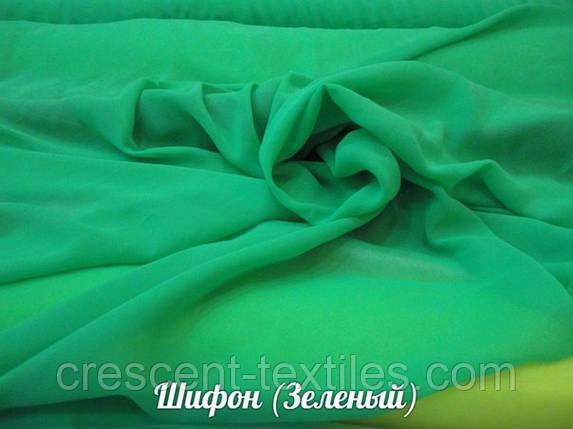 Шифон (Зеленый), фото 2