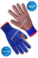 """Перчатки """"Скляр"""" синие с красным латексным покрытием WS-1001-1""""б"""""""