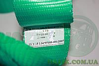 Стропа корозащитная, динамическая, рывковая, буксировочная, трос  (НЕЙЛОН) 9 тонн 6 метров (зелёная)