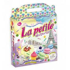 """Набор для лепки """"La petite desserts"""" большой"""