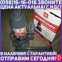 ⭐⭐⭐⭐⭐ Домкрат 20т гидравлический , серый H 245/455 (Дорожная Карта)  TDK5