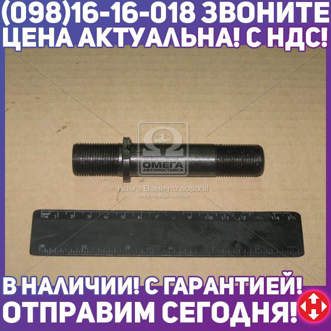 ⭐⭐⭐⭐⭐ Шпилька колесная прицепа ЗИЛ левая L=115 (производство  Украина)  ГКБ-(813, 817, 819)