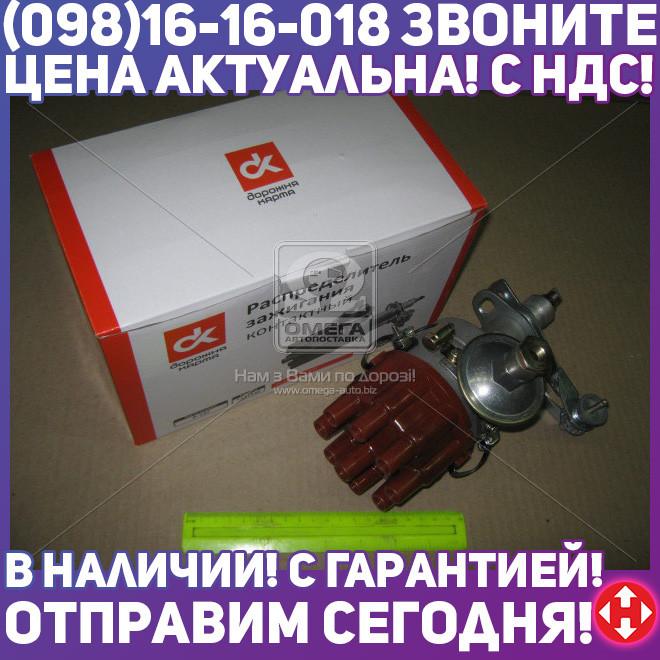 ⭐⭐⭐⭐⭐ Распределитель зажигания ЗИЛ 130 контактный (Дорожная Карта)  Р-137