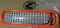 Светодиодный аккумуляторный фонарь YJ-6820 (ручной, настольный), оптом