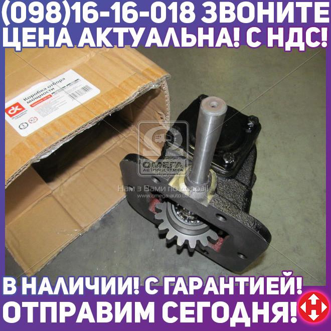 ⭐⭐⭐⭐⭐ Коробка отбора мощности ЗИЛ 130 (Дорожная Карта)  555-4202010