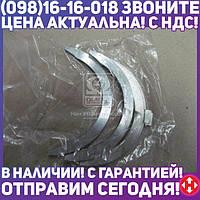 ⭐⭐⭐⭐⭐ Полукольцо подшипника упорного ЗИЛ вала коленчатого (2 верхних+2 нижних)  130-1005186/87