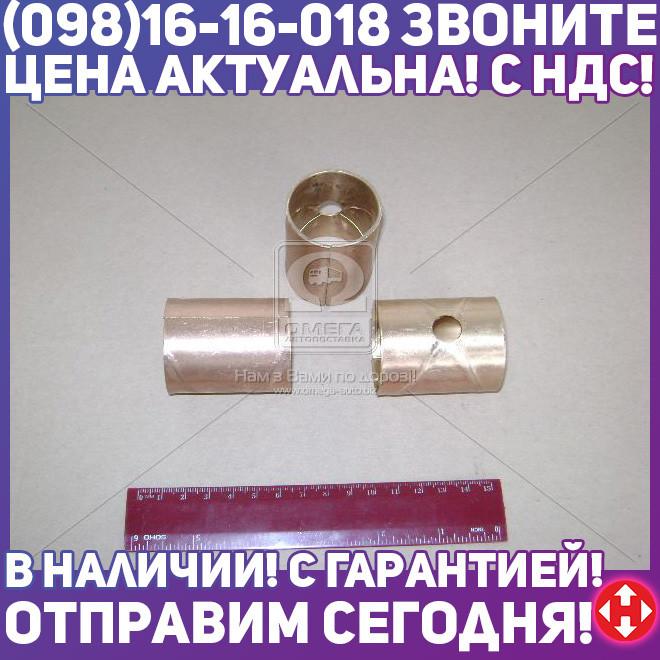⭐⭐⭐⭐⭐ Втулка шкворня ЗИЛ 130 (производство  Украина)  120-3001016