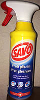 Средство против плесени и грибка Savo, Саво 500 мл