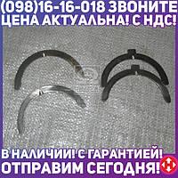 ⭐⭐⭐⭐⭐ Полукольцо подшипника упорного ЗИЛ 130 вала коленчатого (2 верхних+2 нижних)  130-1005183