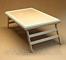 Столик-поднос  для завтрака Техас Ришелье (без отделки)