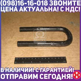 ⭐⭐⭐⭐⭐ Стремянка рессоры передней ЗИЛ М20х1,5 L=175 без гайки (производство  Самборский ДЭМЗ)  130-2902408