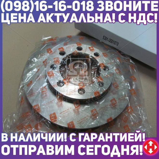 ⭐⭐⭐⭐⭐ Диск тормозной передний ЗИЛ 5301 (Дорожная Карта)  5301-3501070