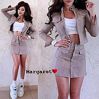 Молодёжный костюм с короткой юбкой, фото 1