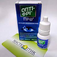 Зволожувальні краплі для очей Опті-фрі (Opti-Free) від Alcon, 10 мл