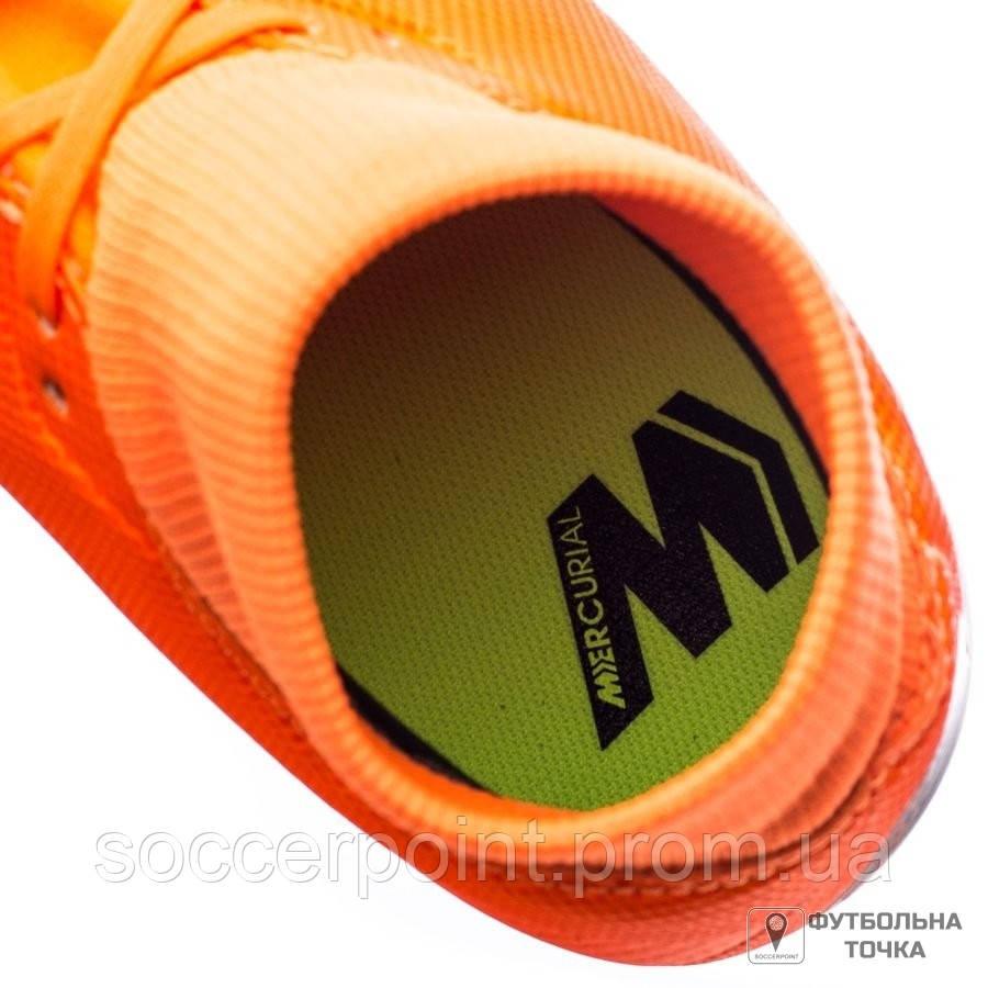 b308ce24 Бутсы Nike Mercurial Superfly 6 Academy SG-PRO (AH7364-810), цена 1 954  грн., купить в Львове — Prom.ua (ID#772370360)