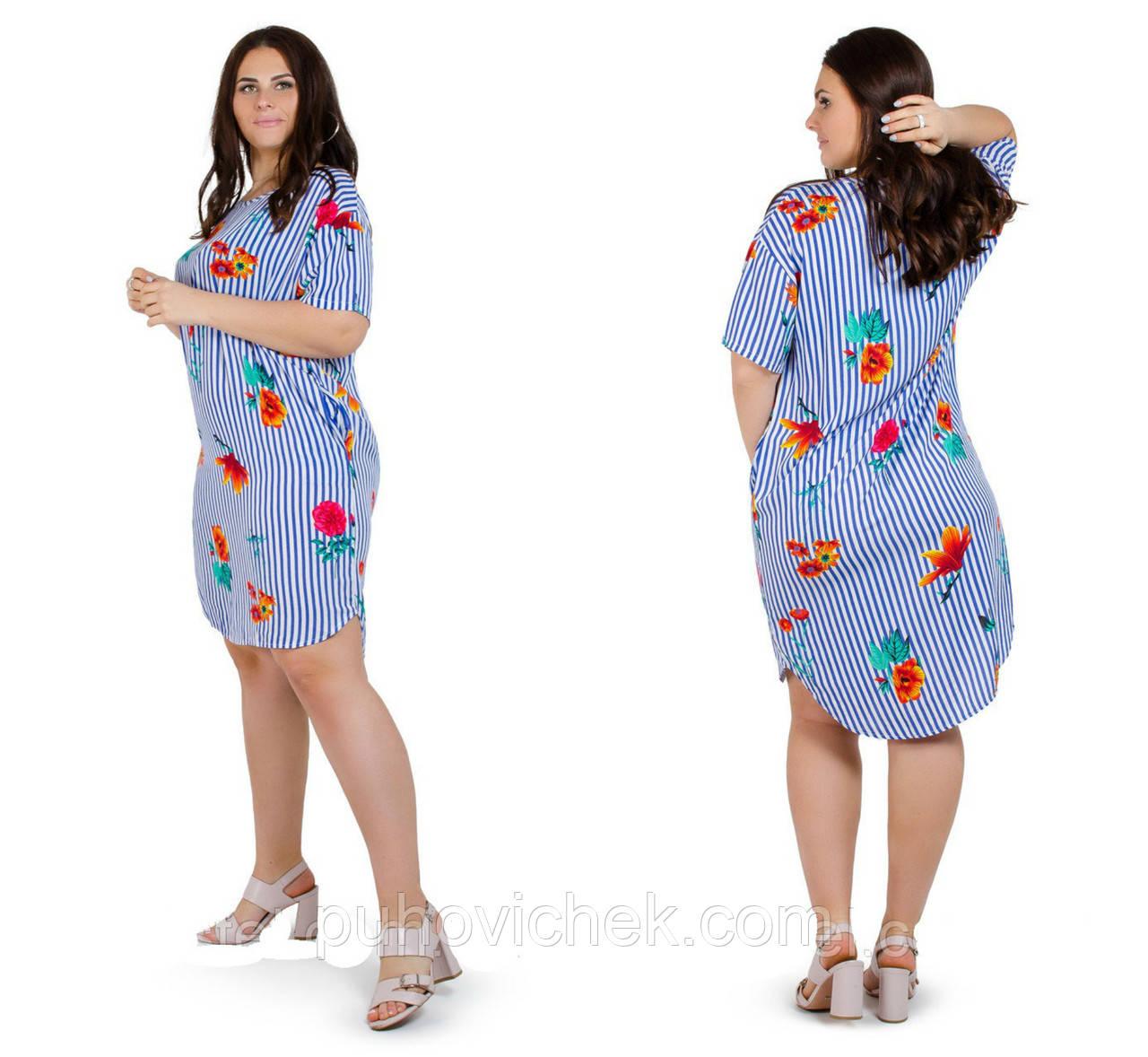 28a2f45f903 Стильная туника женская летняя интернет магазин - Интернет магазин Линия  одежды в Харькове