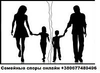 Развод онлайн 2019 - расторжение брака без присутствия супругов Киев и Украина