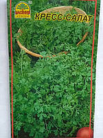 Кресс салат 0,5г, фото 1