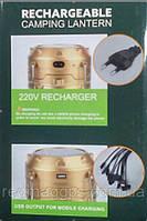 Кемпинговый фонарь SH 5900T!Опт, фото 1