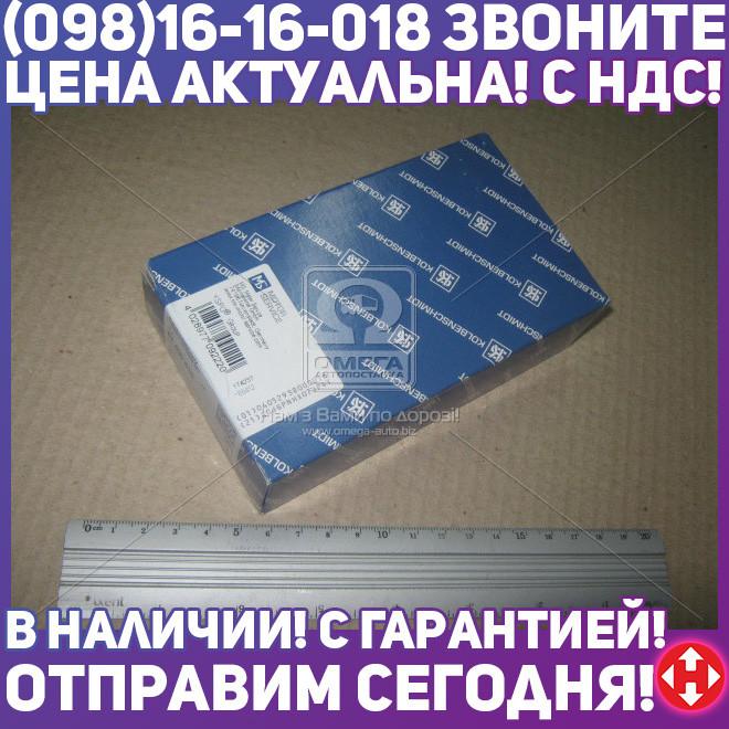 ⭐⭐⭐⭐⭐ Вкладыши шатунные БМВ 0,25 M20/M50/M52/M54 (производство  KS) 3,7,З1,З3, 87490610