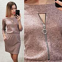 Женское платье молния декольте ткань трикотаж меланж цвет бежевый, фото 1