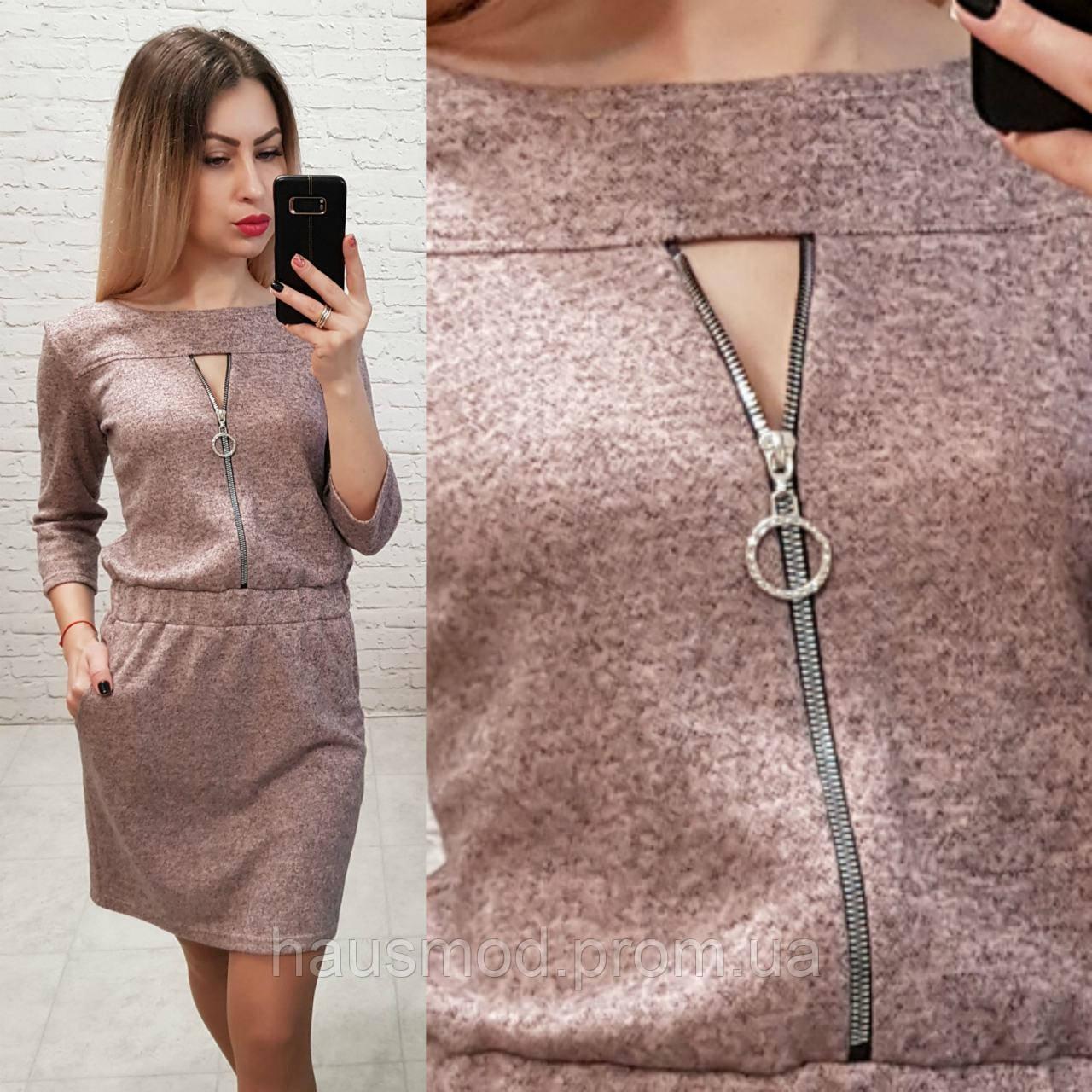 Женское платье молния декольте ткань трикотаж меланж цвет бежевый