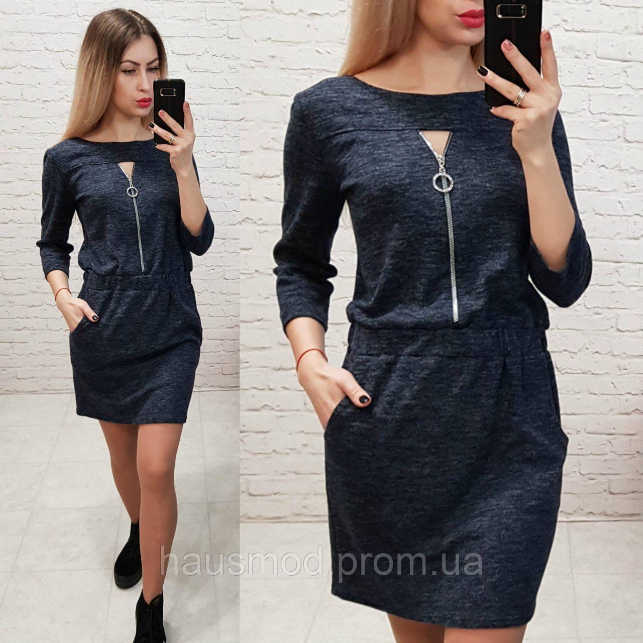 Женское платье молния декольте ткань трикотаж меланж цвет темно-синий