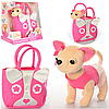 Собачка в сумке Кики Kiki 3641