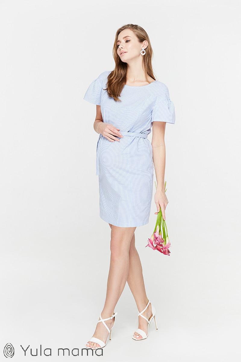 Платье для беременных и кормящих KAMILLA DR-29.042, узкая бело-голубая полоска
