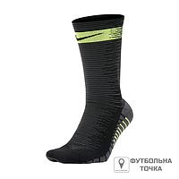 Носки Nike Squad Crew Football Socks (SX6831-011)