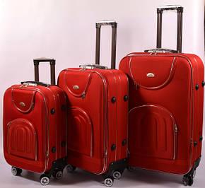 Набор чемоданов из 3-х штук
