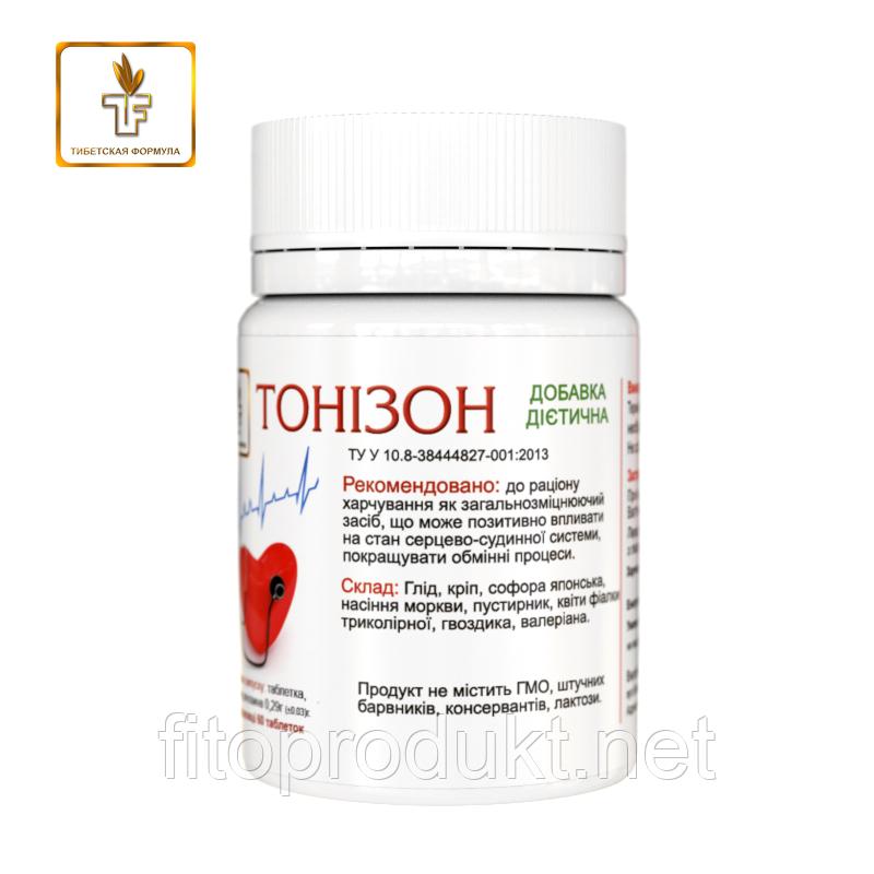 Биодобавка Тонизон снижает артериальное давление №60 Тибетская формула