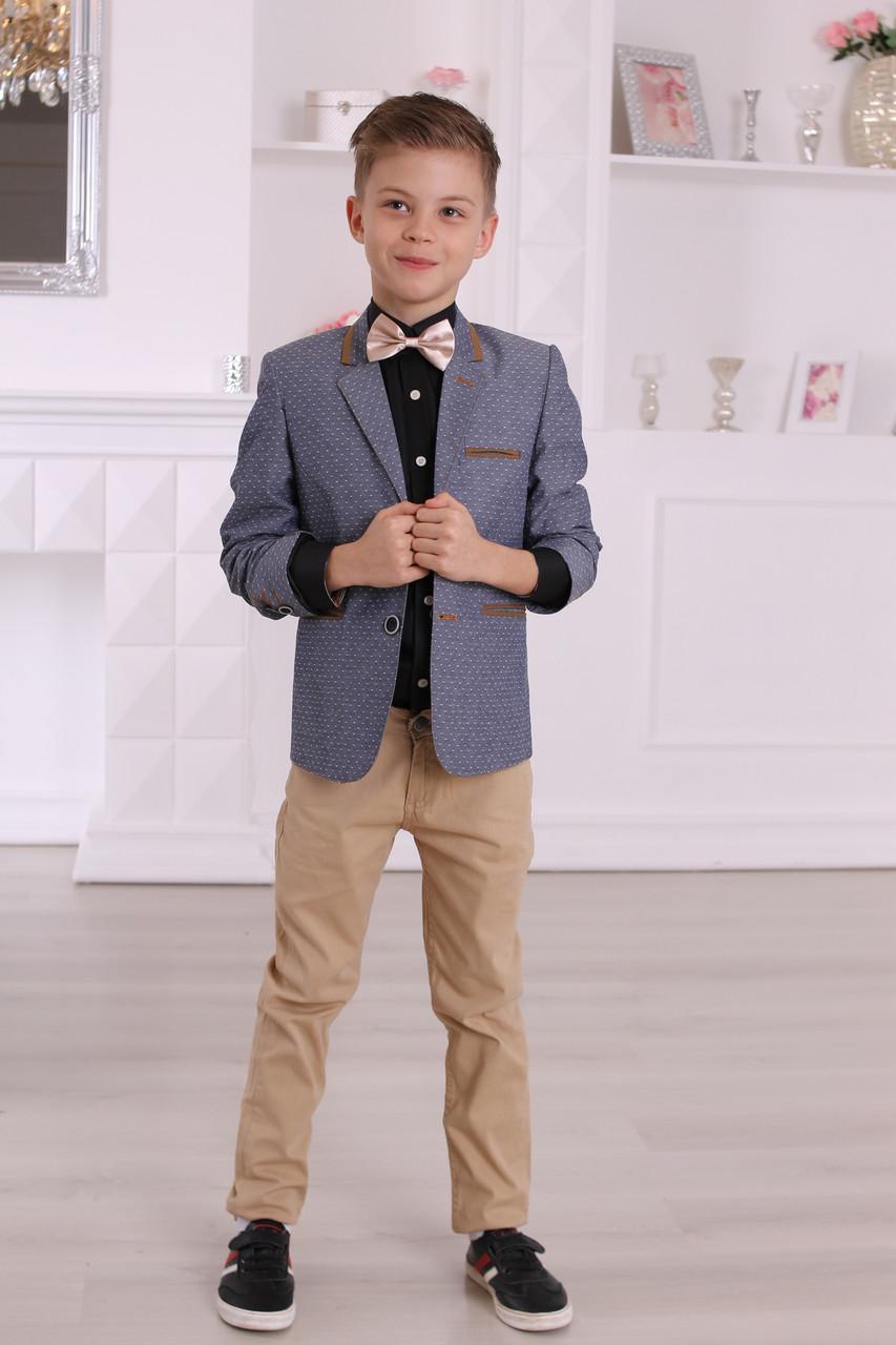 Стильный серо-синий пиджак для мальчика