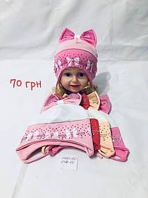 Детская шапка на завязках для девочек Бантики р.46-48, трикотаж