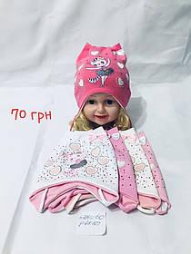 Детская шапка на завязках для девочек Love р.48-50, трикотаж