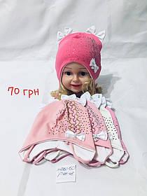Детская шапка на завязках для девочек Бантик р.46-48, трикотаж