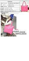 Женская модная сумка розовый или черный цвет