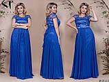 Роскошное длинное платье  раз. 48, 50, 52, фото 2